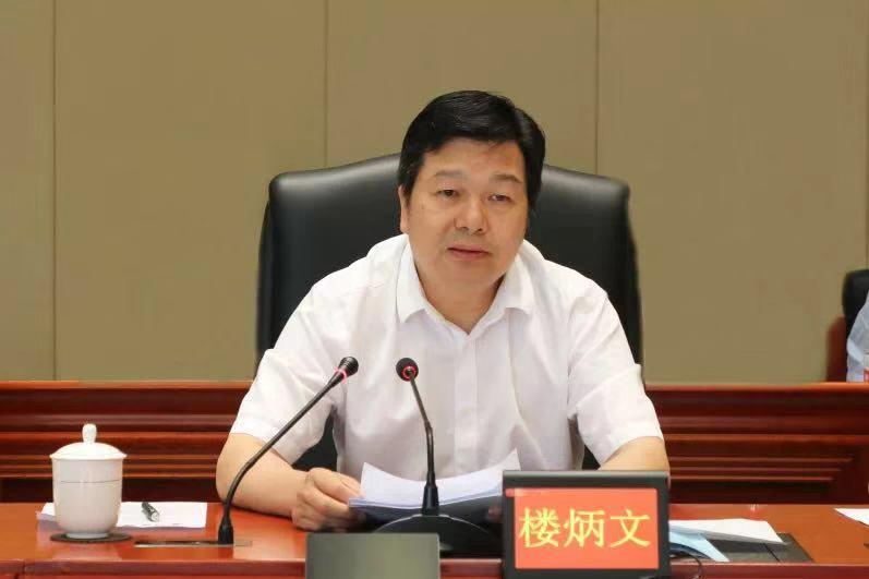 浙江省宗教工作基层基础建设现场会在温州召开