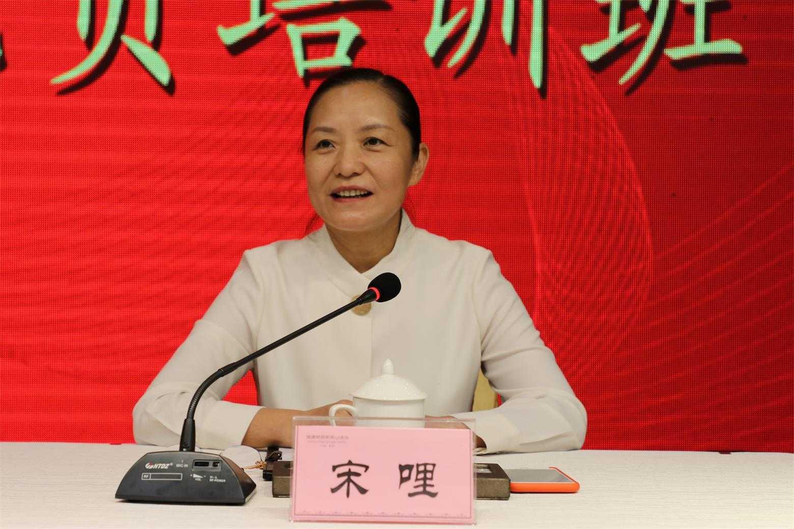 福建省民族宗教系统网络评论员培训班在福州举办