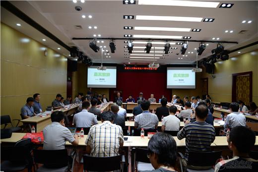 中国道协副会长黄信阳道长出席东亚人文国际论坛十周年纪念大会