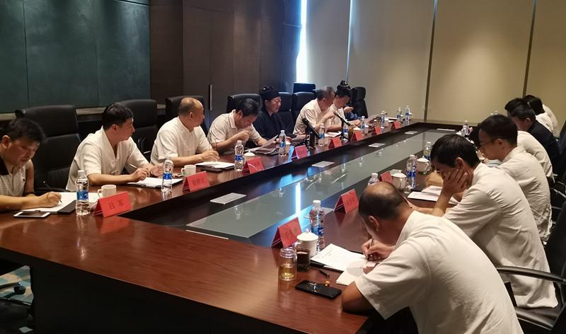 江苏省道教协会召开工作部商讨会议