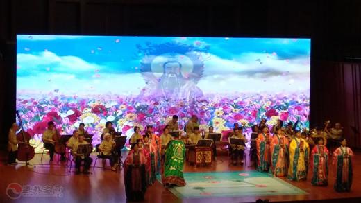 庆祝中华人民共和国成立70周年皖澳道教音乐展演在合肥举行