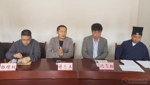 云南省道教协会举行2019年内地正一派初授箓人选培训考核活动