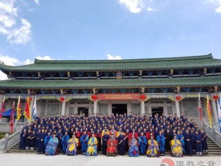 廣東省道教協會己亥年冠巾活動典禮舉行