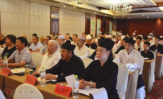 山东省青州市举办宗教工作培训班