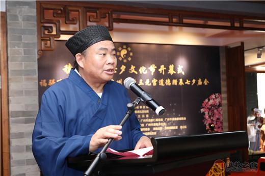 广州市道协会长潘志贤道长在开幕式上致欢迎辞