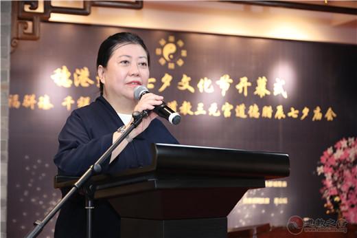 香港道教泓澄仙馆主席叶映均道长在开幕式上致辞