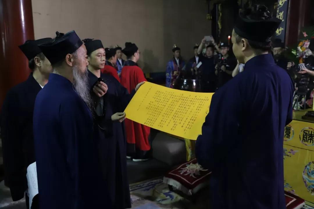 中国道教协会庆祝新中国成立70周年祈福法会在北京白云观隆重举行