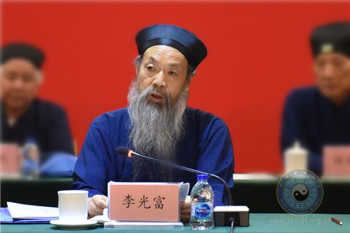 中国道教协会九届三次理事会议暨四次常务理事会议在京召开