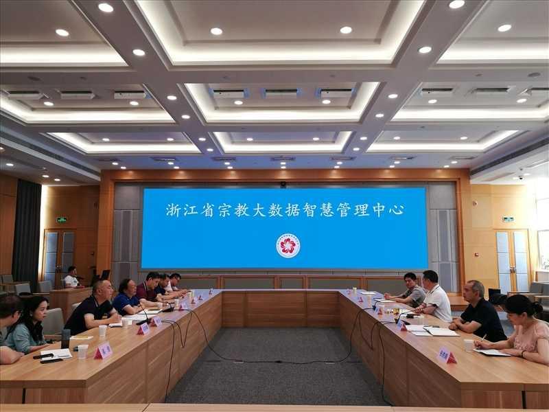 湖南省民宗委副主任一行考察浙江省宗教信息化工作