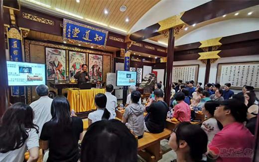 """上海""""道教之友""""学术沙龙第九次活动在城隍庙举行"""