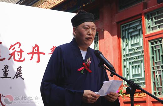唐诚青道长:以书画作品献礼新中国70华诞