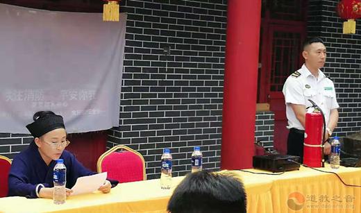 通化市玉皇阁举行第二届安全防火培训演练