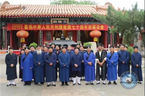 河北省道协举行庆祝新中国成立70周年祈福法会