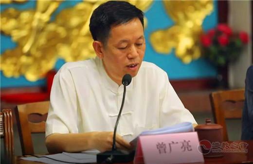 龙虎山道教协会召开2019年上半年度工作总结会