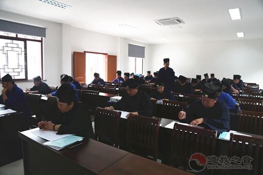 江苏省道协举办正一派道士初授箓培训考核活动