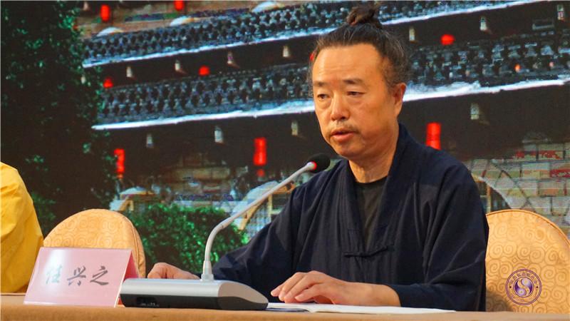 陕西道教界喜迎建国70周年暨爱国主义教育培训班在延安举行