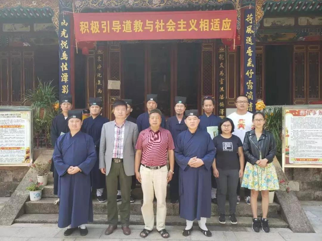 云南省龙泉观举行2019年第三季度学习培训活动