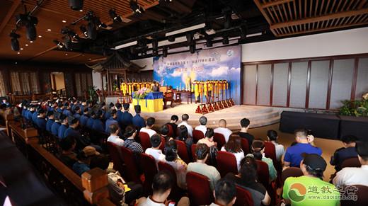 中国道协第十一届玄门讲经巡讲活动在上海举行