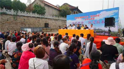 陕西省道教第五届玄门讲经延安、榆林巡讲活动圆满举办