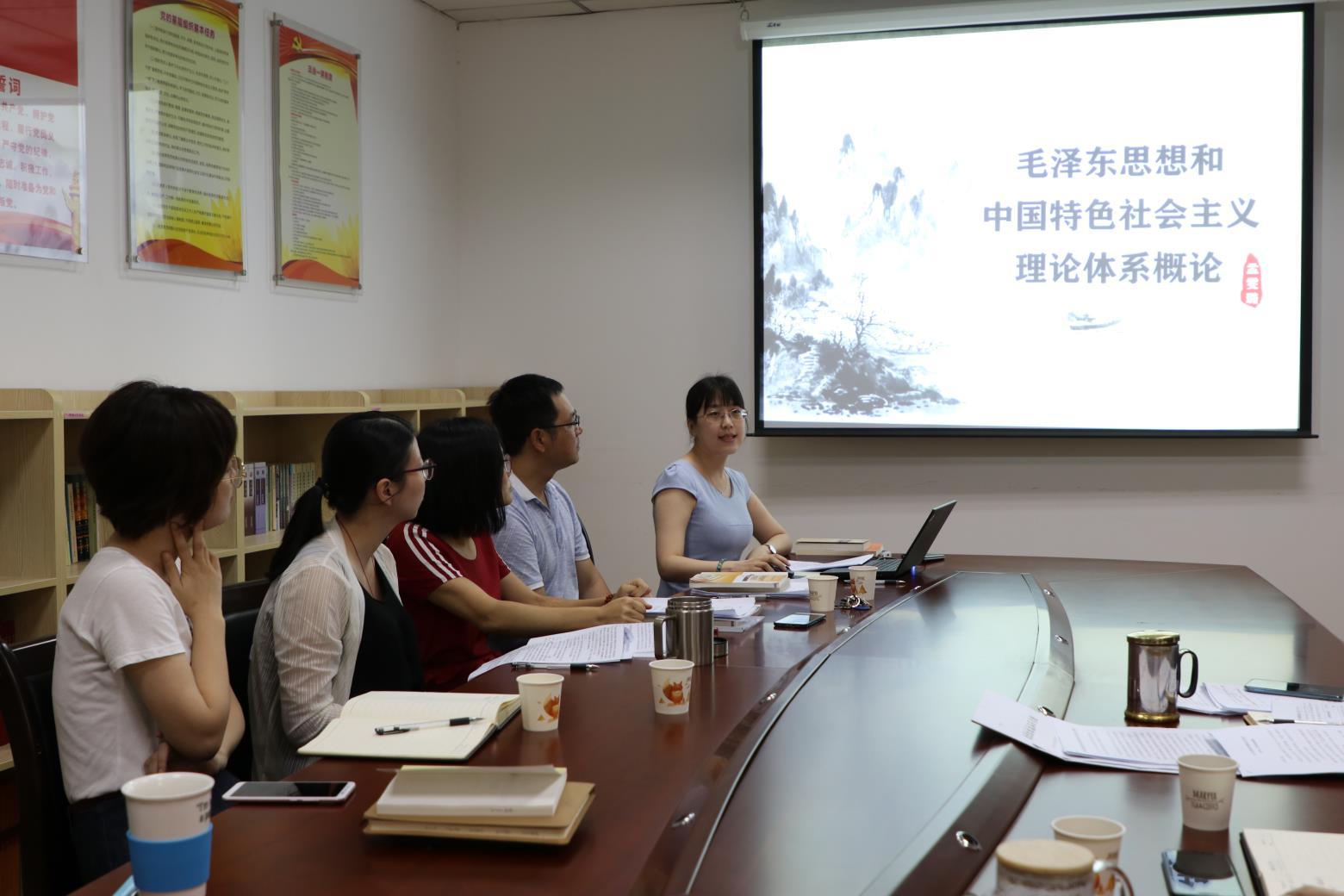 福建省宗教事务服务中心举行宗教院校公共课教学试讲观摩活动