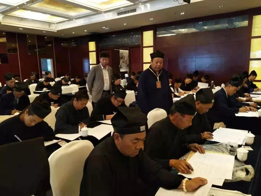 云南省道协举行第五批教职人员认定前考试