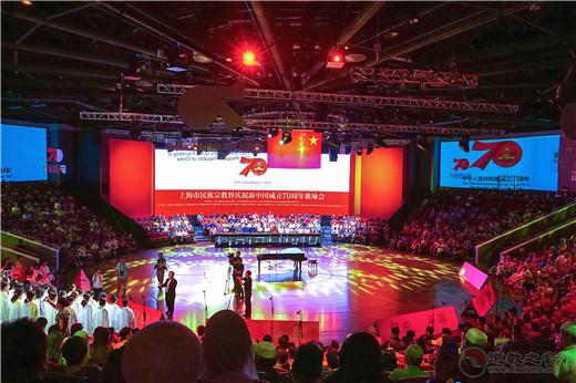 上海城隍庙合唱团参加上海市民族宗教界庆祝新中国成立七十周年歌咏会
