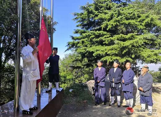 蚌埠市涂山禹王宫举行庆祝新中国成立70周年祈福活动