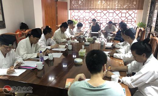 广州市道教协会召开百日攻坚安全工作会议