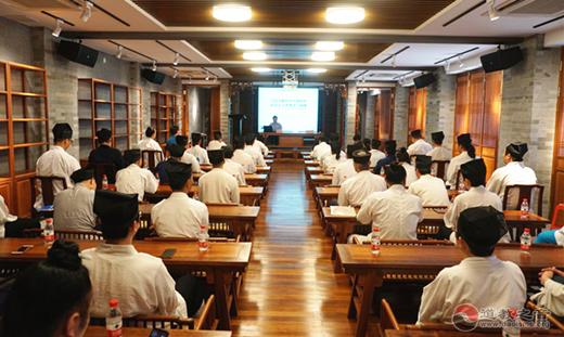 广州市民宗局副局长在广州市道协作主题宣讲