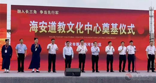 上海城隍庙积极参与黄浦区与江苏省南通市民族宗教工作跨江融合发展新格局