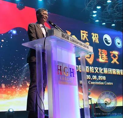 庆祝中马建交45周年中国道教文化展演活动圆满落幕
