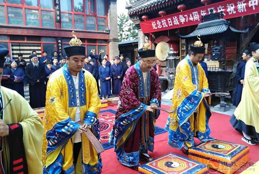 北京市道协举办纪念抗日战争胜利74周年暨庆祝新中国成立70周年祈福法会