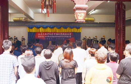 上海道教界举行纪念中国人民抗日战争胜利74周年和平祈祷法会
