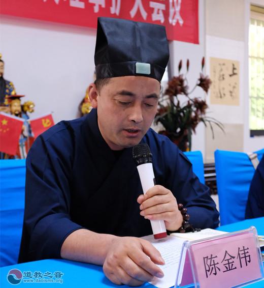 浙江省德清县道协一届二次理事扩大会议召开