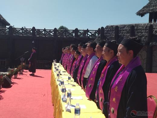 中国道教协会第十一届玄门讲经暨长白山论道活动开幕