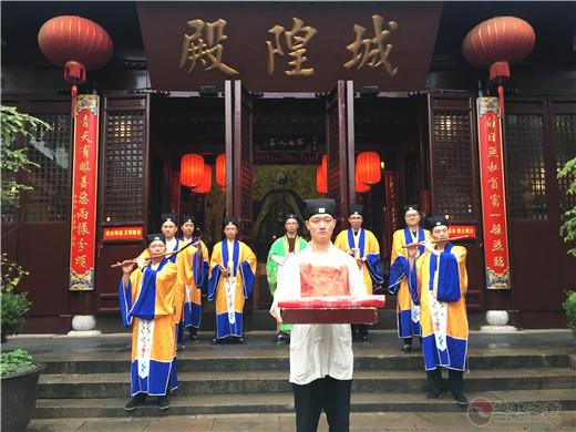 苏州城隍庙举行纪念抗日战争暨世界反法西斯战争胜利74周年祈福法会
