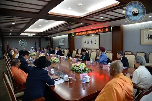 新加坡宗教联谊会代表团拜访中国道教协会