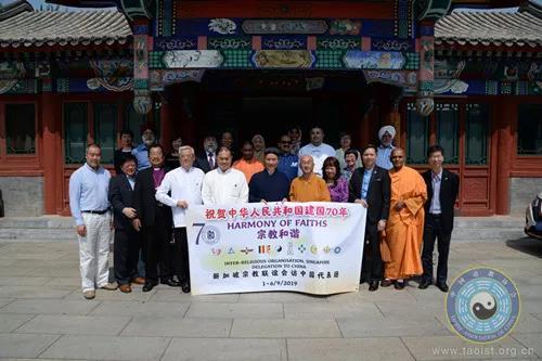 新加坡宗教联谊会