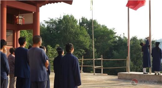 慈利县黄中宫