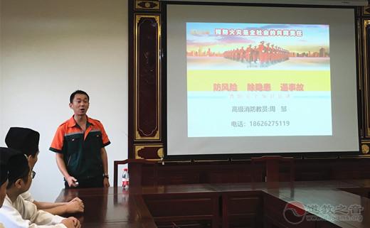 """苏州城隍庙开展""""防风险、除隐患、遏事故""""消防安全知识讲座"""