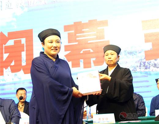 中国道教协会第十一届玄门讲经暨长白山论道活动圆满闭幕
