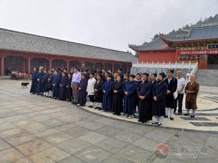 商洛市道教協會舉行慶祝新中國成立70周年暨紀念抗日戰爭勝利74周年和平祈福法會