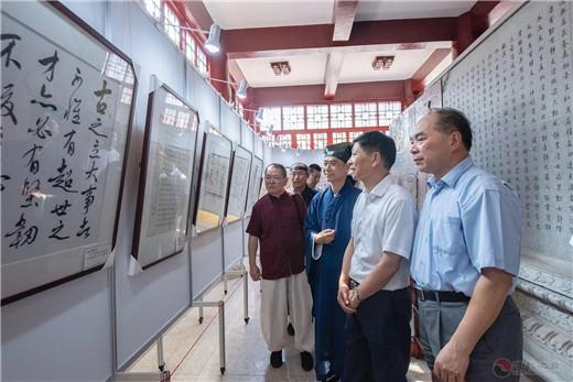 南昌市宗教文化交流协会举办庆祝新中国成立七十周年名家书画展