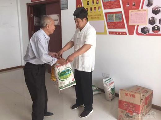 淮安市道教协会赴勺湖社区开展扶贫慰问活动