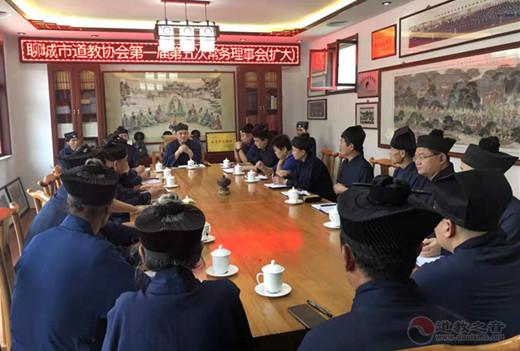 聊城市凤凰彩票一届五次常务理事会(扩大)会议召开