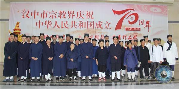 """汉中市宗教界庆祝新中国成立70周年""""助力新时代,共筑中国梦""""书画展举办"""