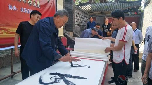 涞源县宗教界庆祝建国70周年书画展在泰山宫举办