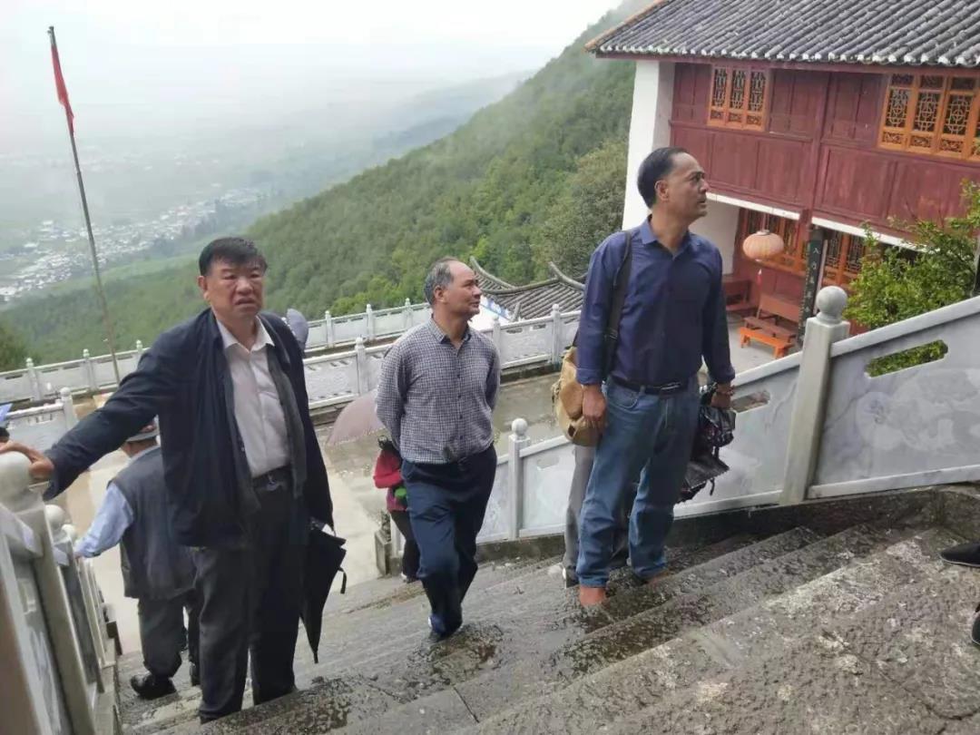 云南省民宗委相关领导到大理州剑川县道协调研