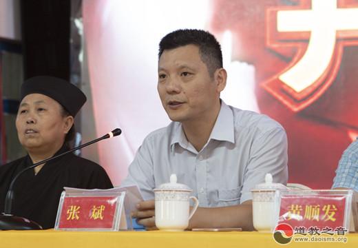 南岳坤道学院举行2019级新生开学典礼