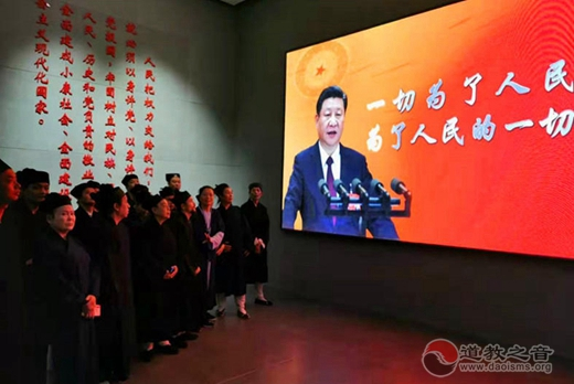 济南市道教协会组织全体道众赴大峰山开展爱国主义教育系列活动